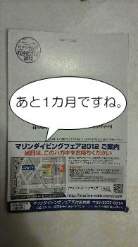 はがき来た!!