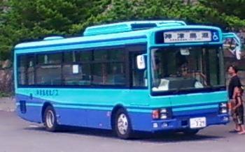 島内バス神津島ティアーズブルー...