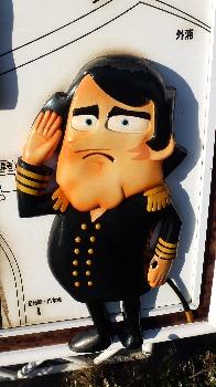 ペリー提督