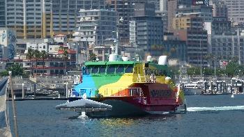 熱海港の虹