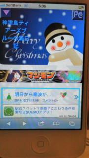 moblog_c8e5fc2d.jpg
