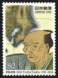 Ino_Tadataka_stamp.jpg