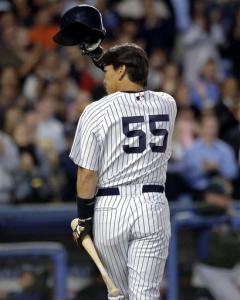 Matsui_Yankees.jpg