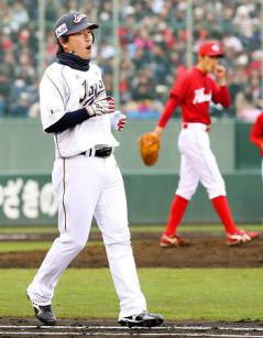 chono_samuraijapan.jpg