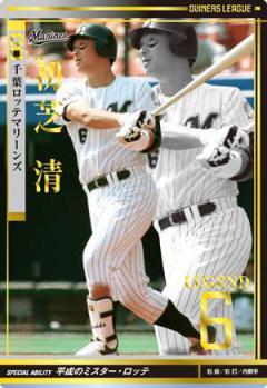 hatsushiba_card.jpg