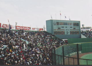 kawasaki_fence.jpg