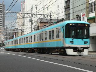 keishinsen_hamaootsu.jpg