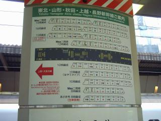 shinkansen_shashu.jpg