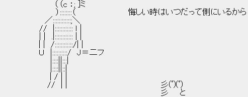 yuunoubengoshi.jpg