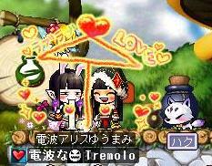 Maple130311_021842.jpg