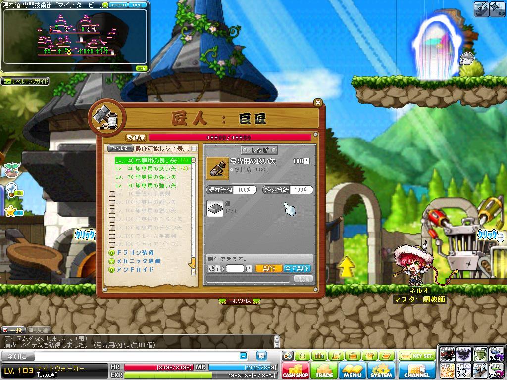 Maple120605_163529.jpg