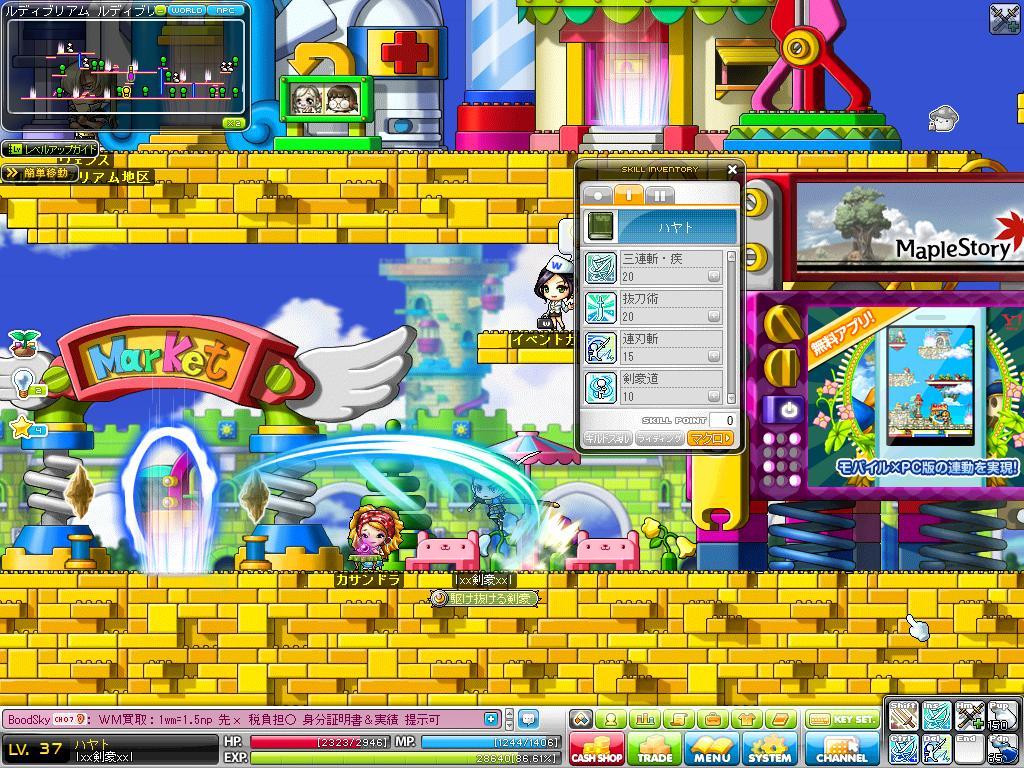 Maple120725_215730.jpg