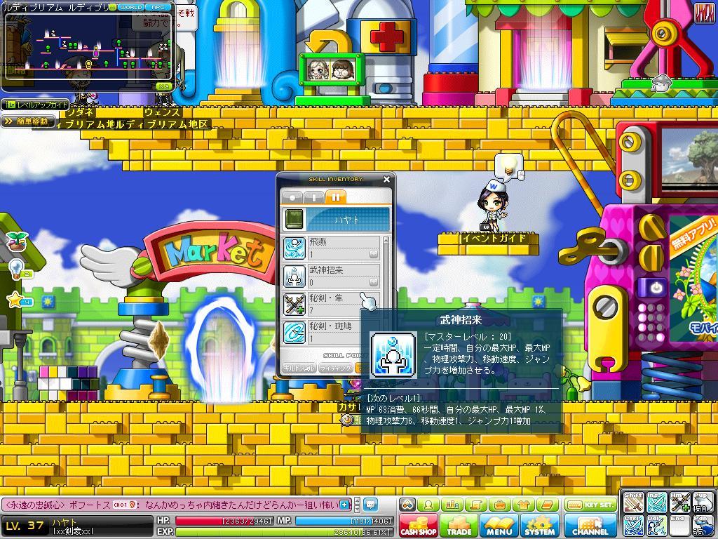 Maple120725_215842.jpg