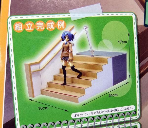 アオシマ階段2