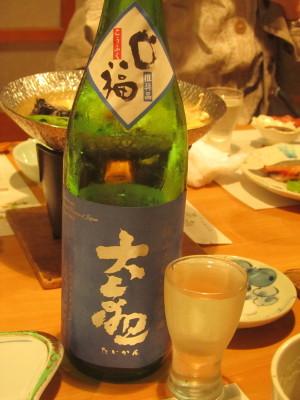 日本酒0001
