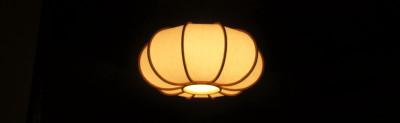 灯り0001