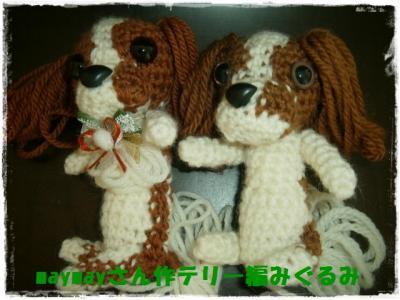 P8130010_convert_20120813194436.jpg
