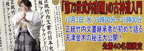 takeuchi_2.jpg