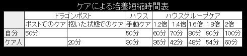 20141019001.jpg