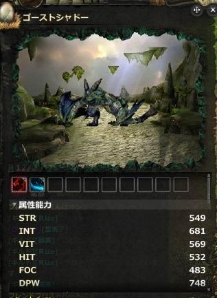 DragonsProphet_20141001_234939.jpg
