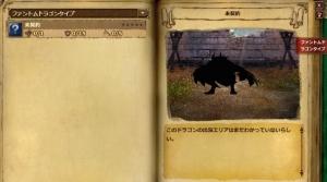 DragonsProphet_20141018_065328.jpg