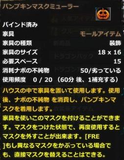 DragonsProphet_20141022_101820.jpg