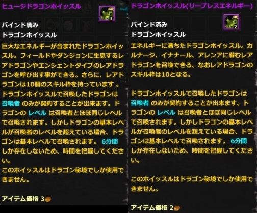 DragonsProphet_20141025_075538s.jpg