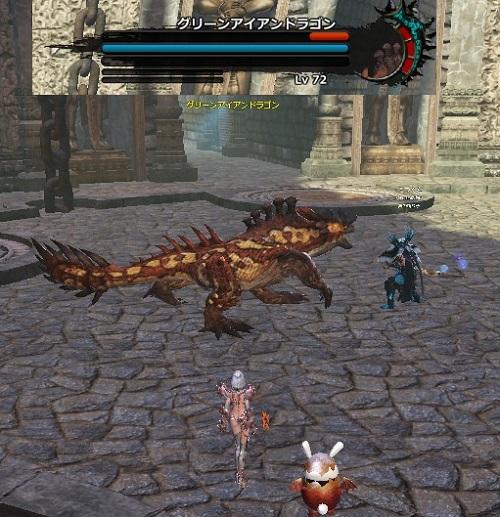 DragonsProphet_20141025_221534.jpg