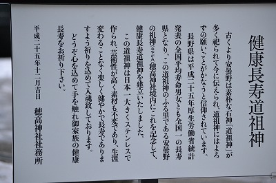 DSC_0114_201401111202347d4.jpg