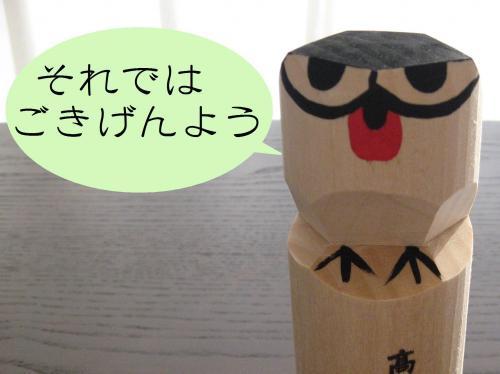 016+-+繧ウ繝斐・_convert_20130116200732