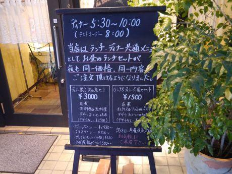 s_P1020428.jpg