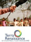 terra_ngo