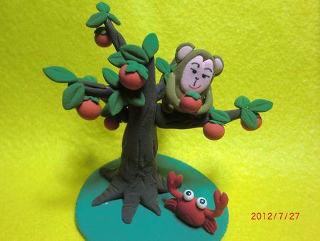 猿カニ合戦