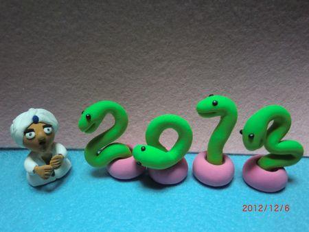 2013年賀状用人形