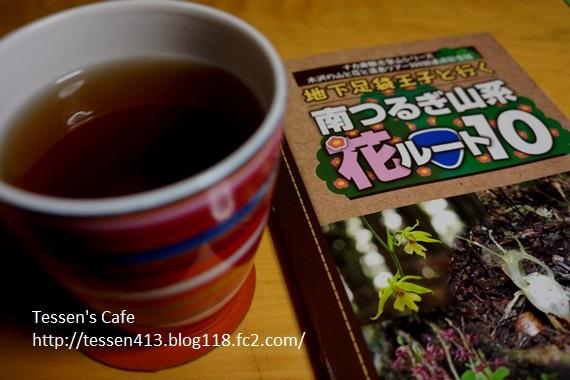 002book.jpg