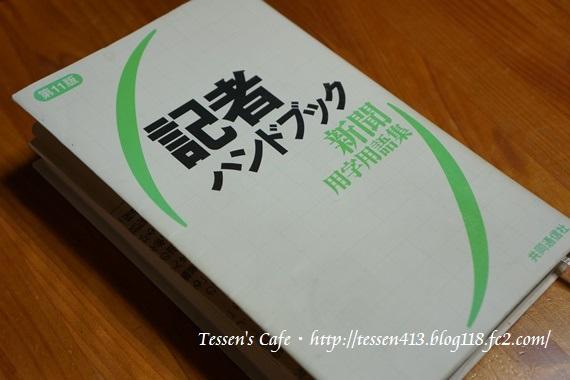 002book2.jpg