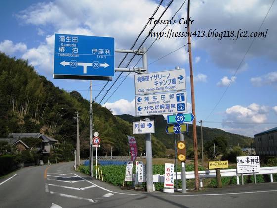 IMG_0989 - コピー