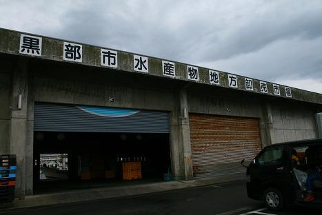 20121007217.jpg