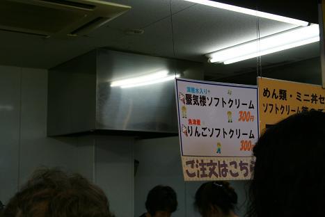 20121007225.jpg