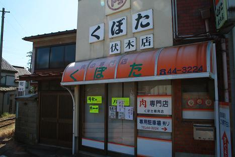 20121008300.jpg