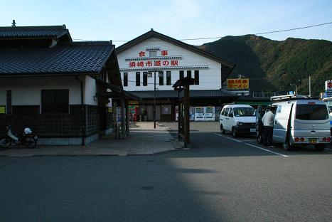 20121214118.jpg