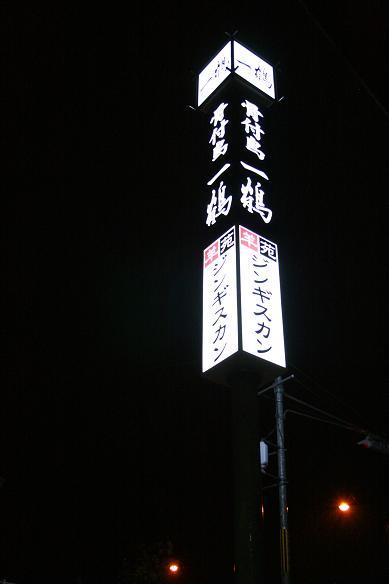 20121214288.jpg