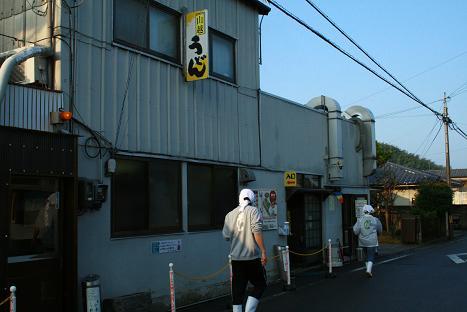 20121215306.jpg