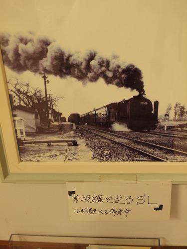 P1059368.jpg