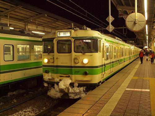 P1059372.jpg