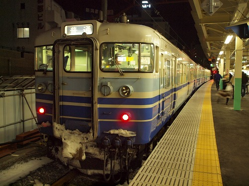 P1059376.jpg