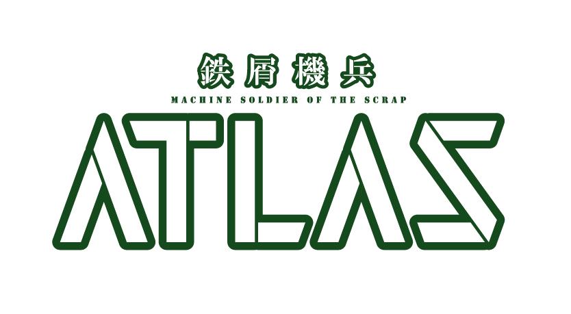 アトラス ロゴ