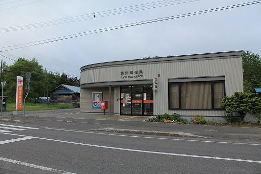 勇知 (2)