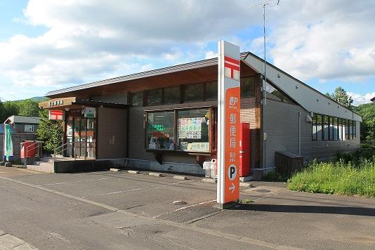 テツ浪人の風景in 落合郵便局