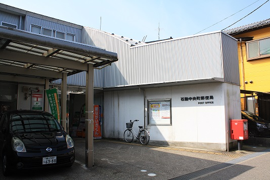 石動中央町